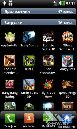 Список приложений LG Optimus Black P970. Рис. 3