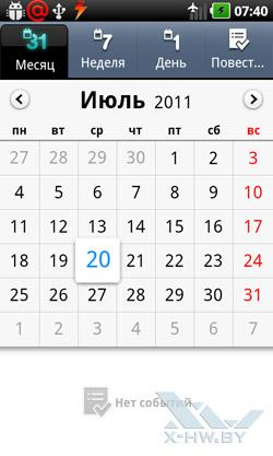 Календарь LG Optimus Black P970
