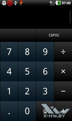 Калькулятор LG Optimus Black P970