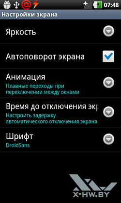 Настройки LG Optimus Black P970. Рис. 6
