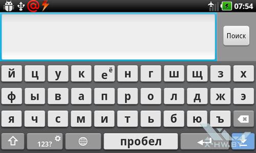 Клавиатура LG Optimus Black P970. Рис. 2