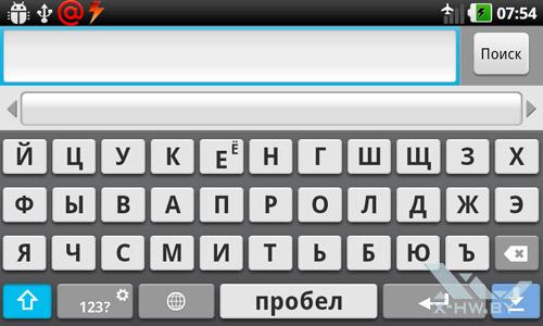 Клавиатура LG Optimus Black P970. Рис. 3
