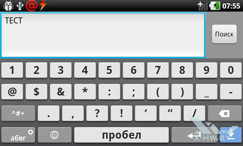 Клавиатура LG Optimus Black P970. Рис. 4