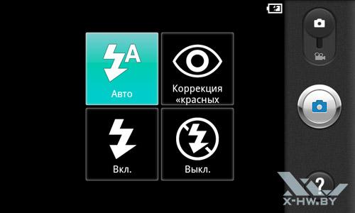 Настройки камеры LG Optimus Black P970. Рис. 4