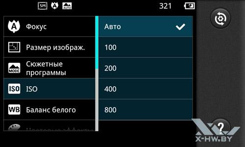 Параметры сюжетной съемки камерой LG Optimus Black P970. Рис. 2