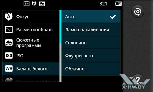 Параметры сюжетной съемки камерой LG Optimus Black P970. Рис. 3