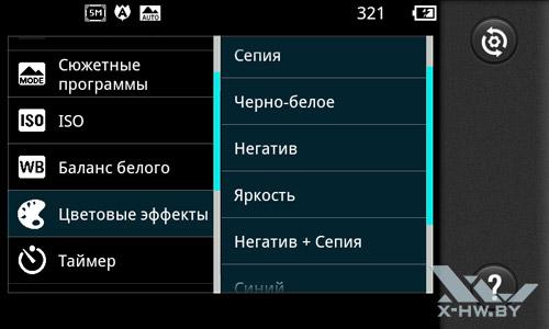 Параметры сюжетной съемки камерой LG Optimus Black P970. Рис. 4