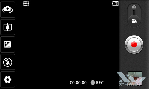Настройки съемки видео LG Optimus Black P970. Рис. 1