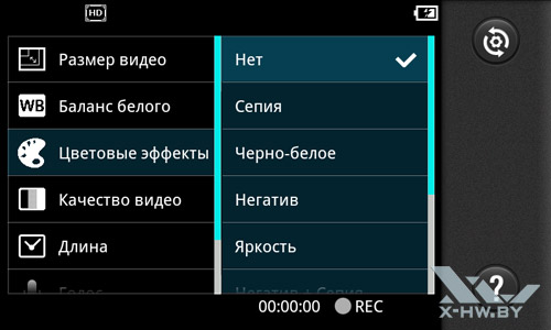 Настройки съемки видео LG Optimus Black P970. Рис. 4