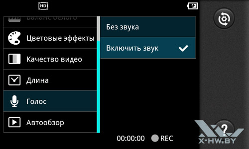 Настройки съемки видео LG Optimus Black P970. Рис. 7