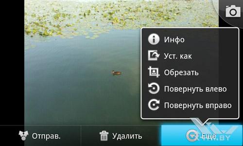 Галерея LG Optimus Black P970. Рис. 4