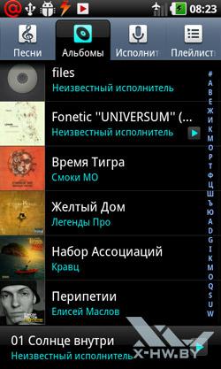Аудио проигрыватель LG Optimus Black P970. Рис. 3