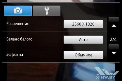 Параметры камеры Samsung Galaxy Ace. Рис. 3