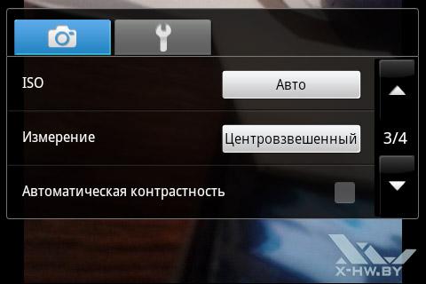 Параметры камеры Samsung Galaxy Ace. Рис. 4