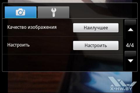 Параметры камеры Samsung Galaxy Ace. Рис. 5