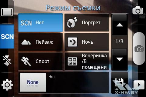 Параметры сюжетной съемки камерой Samsung Galaxy Ace