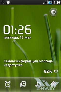 Приложение Часы Samsung Galaxy Ace