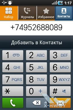 Приложение для совершения звонков на Samsung Galaxy Ace