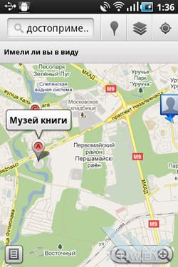 Приложение Google Maps и Локатор на Samsung Galaxy Ace. Рис. 4