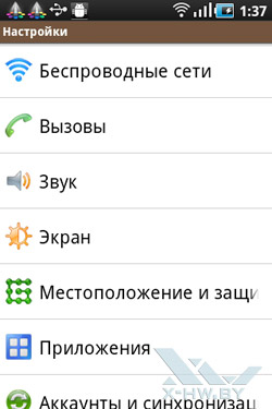 Настройки Samsung Galaxy Ace. Рис. 1