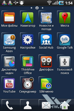 Список приложений Samsung Galaxy Ace. Рис. 3