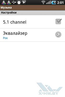 Медиа-проигрыватель Samsung Galaxy Ace. Рис. 5
