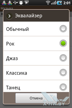 Медиа-проигрыватель Samsung Galaxy Ace. Рис. 6