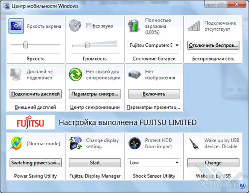 Центр мобильности Windows
