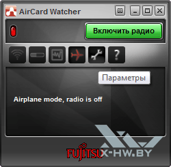 AirCard Watcher. Рис. 2