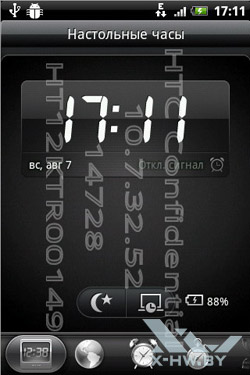 Часы на HTC Wildfire S