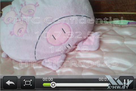 Видеоплеер на HTC Wildfire S. Рис. 1