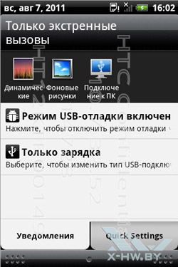 Панель уведомления на HTC Wildfire S