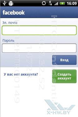 Приложение для работы с Facebook на HTC Wildfire S