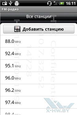 Приложение для работы с FM-радио на HTC Wildfire S. Рис. 2