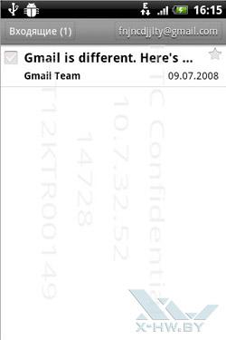 Почтовые приложения на HTC Wildfire S. Рис. 2