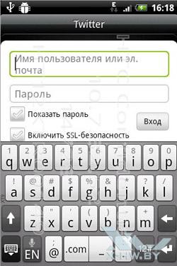 Приложение для работы с Twitter на HTC Wildfire S