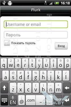 Приложение для работы с Plurk на HTC Wildfire S