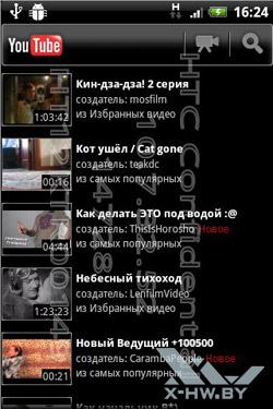 Приложение для работы с YouTube на HTC Wildfire S