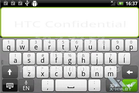 Клавиатура на HTC Wildfire S. Рис. 3