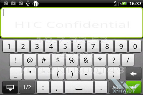 Клавиатура на HTC Wildfire S. Рис. 5