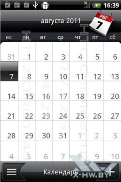 Календарь на HTC Wildfire S. Рис. 1