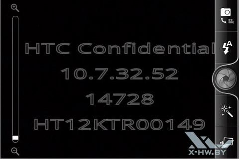 ПО для камеры HTC Wildfire S