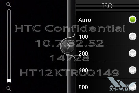 Настройки камеры HTC Wildfire S. Рис. 5