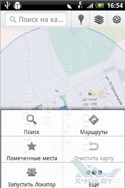 Навигация на HTC Wildfire S. Рис. 3