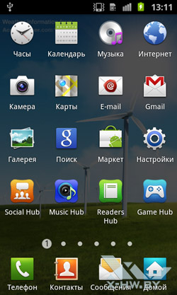 Приложения Samsung Galaxy S II. Рис. 1