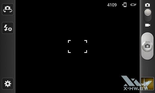 Настройки камеры Samsung Galaxy S II. Рис. 1