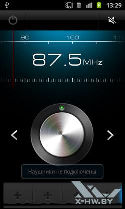 FM-радио Samsung Galaxy S II. Рис. 1