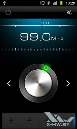 FM-радио Samsung Galaxy S II. Рис. 2