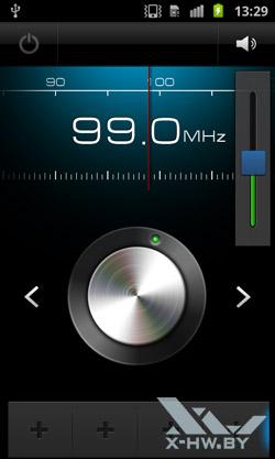 FM-радио Samsung Galaxy S II. Рис. 3