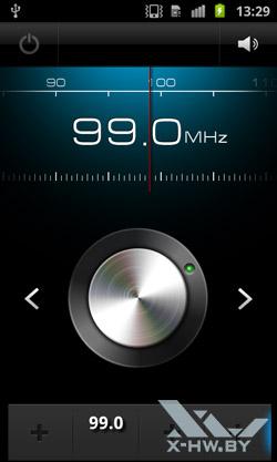 FM-радио Samsung Galaxy S II. Рис. 4